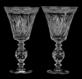 """Pair Chalice Vases - 12"""" - Adelaide Pattern By"""