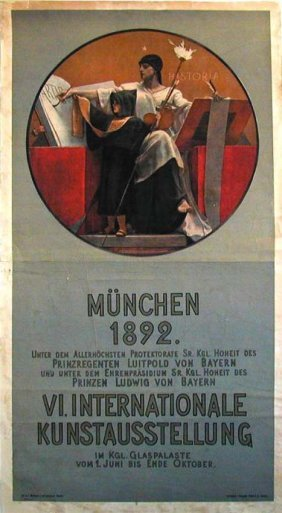 M�nchen 1892 / VI. Internationale Kunstausstellung