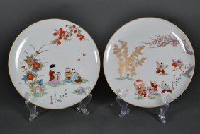 (2) Fukagawa Porcelain Plates