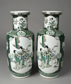 Pr. Of Chinese Porcelain Bang Chui Vases