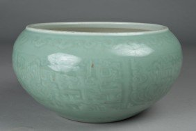Chinese Celadon Glazed Molded Planter