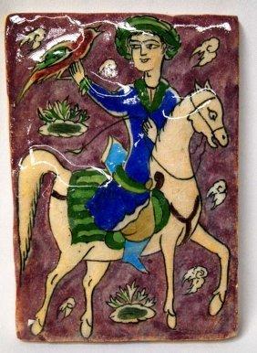 Ceramic Decorative Raised Tile