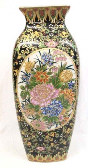Large Oriental Chintz Vase