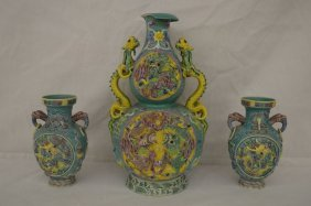 "3 Carved Chinese Vases 9"" And Smaller"