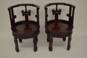 Pair Of Carved Dark Hardwood Chinese Chippendale
