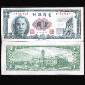 1961 Taiwan 1 Yuan Crisp Unc Note EST: $18 - $36 (C