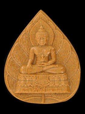 Vintage Thai Clay Amulet 1990s Lg Buddha Lotus