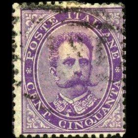 1879 RARE Italy 50c Stamp EST: $45 - $90 (STM-1229)