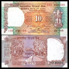 1995 India 10 Rupee Crisp Uncirculated D Variety