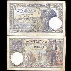1929 Yugoslavia 100 Dinara RARE Hi Grade Note