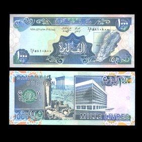 1990 Lebanon 1000 Livres Crisp Uncirculated Note