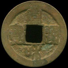 1119AD Xuan He Tong Bao Hi Grade Song Dyn. Cash Coin