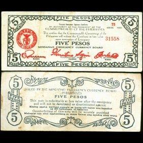 1944 WW2 Guerrilla Rebel Philippines 5P Note Mindinao