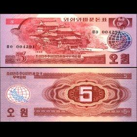 1988 N Korea 5 Won Note Crisp Unc