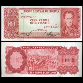 1962 Bolivia 100 Pesos Crisp Uncirculated Note