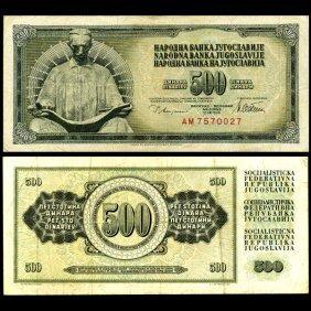 1978 Yugoslavia 50 Dinara Circulated Note