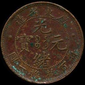 1900 China Kwangtung 10 Cash Coin Hi Grade