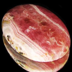 45.82ct Scarce Rhodocrosite Cabochon
