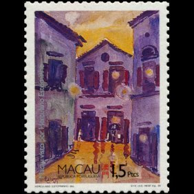 1996 Macao 1.5p Stamp Mint Nh