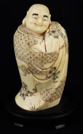 Chinese Handcarved Bone Happy Buddha