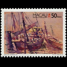 1996 Macao 50a Stamp Mint Nh