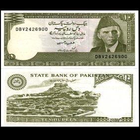 1983 Pakistan 10 Rupees Note Gem Crisp Unc
