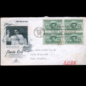 1949 Us First Day 4 Block Airmail Postal Cover