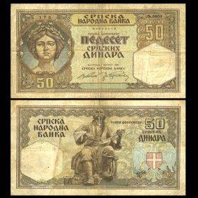 1941 Serbia 50 Dinara Ww2 Note Better Circulated