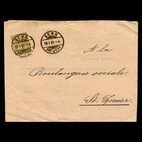 1881 Switzerland 2c Stamp On Cover Scarce
