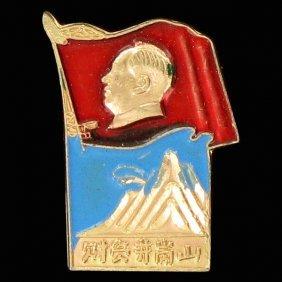 Vintage Chinese Military Ribbon/badge