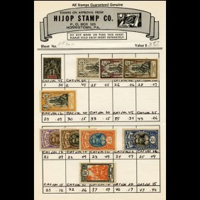 French Colonies Vintage Stamp Approval Card