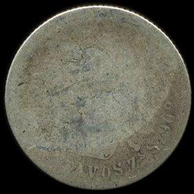 1877 Mexico 25c Circulated