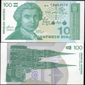 1991 Croatia 100 Dinar Gem Crisp Unc Note