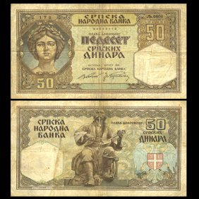 1941 Serbia 50 Dinara Ww2 Note Better Circulated