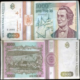 1991 Romania 1000 Lei Better Circulated Note