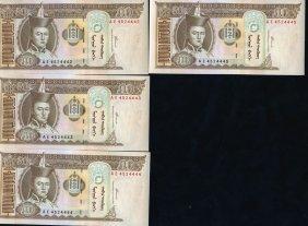 1994 Mongolia 50t Note Crisp Unc 10pcs Scarce