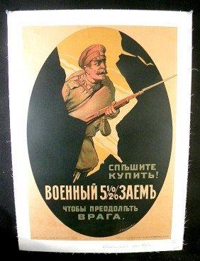 VINTAGE POSTER- RUSSIAN WW I WAR LOAN 1916 SOLDIER H