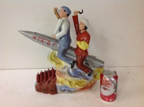 Chinese Cultural Ceramic Figures On Missle, Measures 15