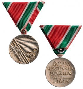 Medal For The Patriotic War 1944–1945, Instituted In