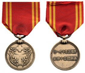Red Cross Membership Medal.