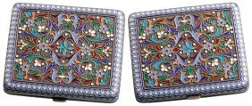A Russian Silver Gilt And Shaded Enamel Cigarette Case,