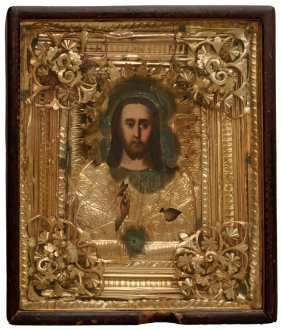 Russian Glass Mount Reliquary Containing A Painted Icon