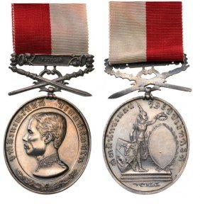 Dushdi Mala Medal For Arts And Science