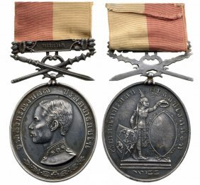 Dushdi Mala Medal For Arts And Science, 1st Class, 1st