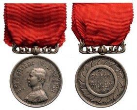 Rajaruchi Medal (rama V)
