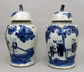 Pair Of Chinese Blue And White Small Palace Jars