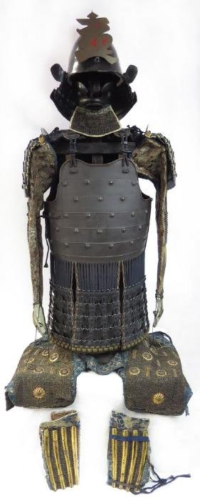 A Suit Of Japanese Armor
