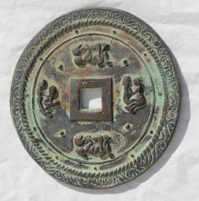 "Chinese 4 3/4"" Round Bronze Disc W Characters On On"