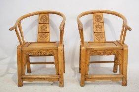 Pair Of Chinese Horseshoe Chairs- Rare Huamu Wood