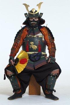 """Samurai Suit Of Armor - """"the Last Samurai"""""""